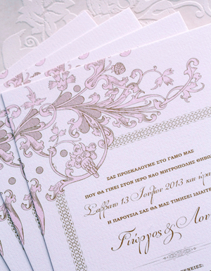 invitations-romantic-wedding