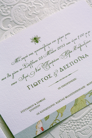 reception-card-invitations