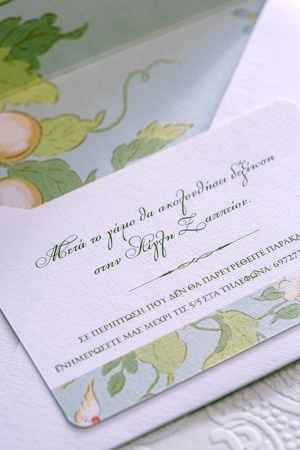 reception-cards-floral