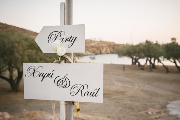 wooden-signs-wedding-reception