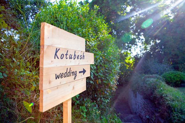 wedding-signs-ideas