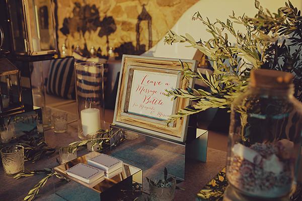 fall-wedding-ideas (1)