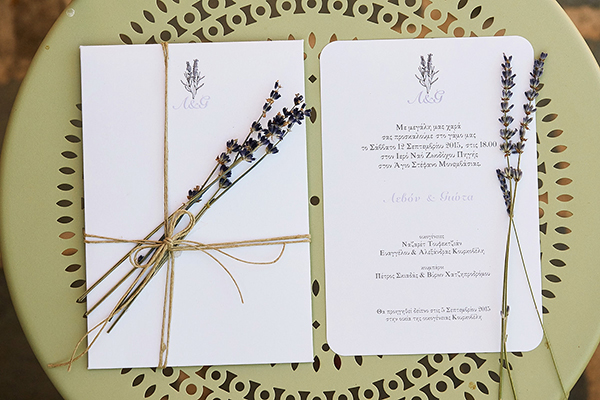 lavender-wedding-invitations