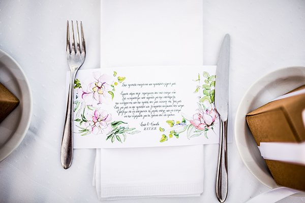 reception-wedding-cyprus