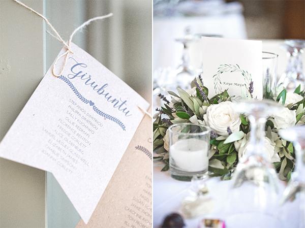 simple-yet-elegant-wedding-kefalonia_16A.