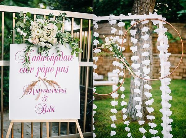 elegant-autumn-wedding-geometric-decoration-items_43A