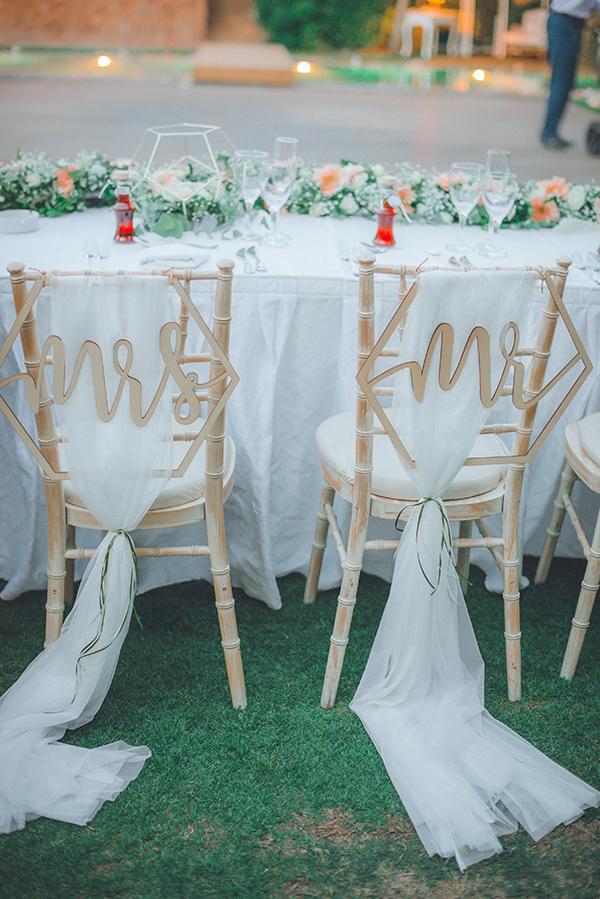 romantic-summer-wedding-athens-peonies-gerberas_29